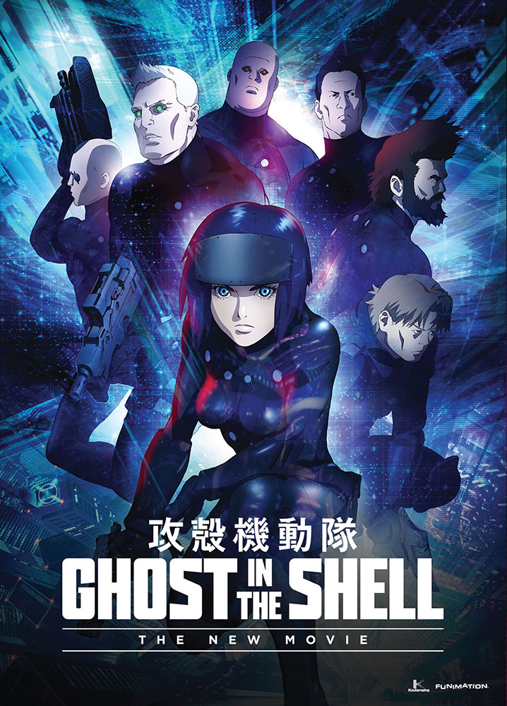 Ghost in the Shell: Arise The New Movie DVD 704400070822
