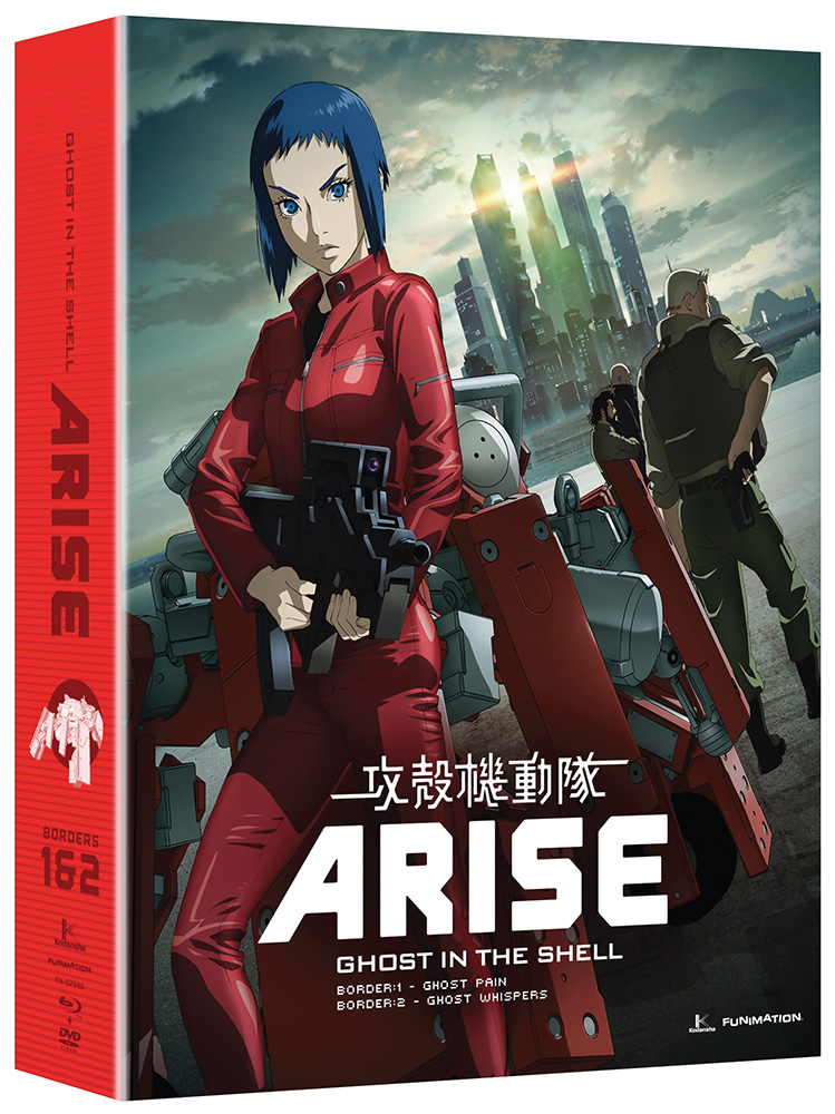 Ghost in the Shell Arise OVA Set 1 Blu-ray/DVD 704400070884