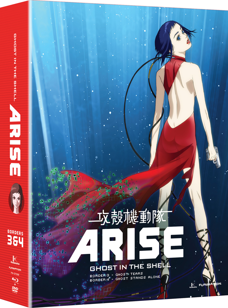 Ghost in the Shell Arise OVA Set 2 Blu-ray/DVD