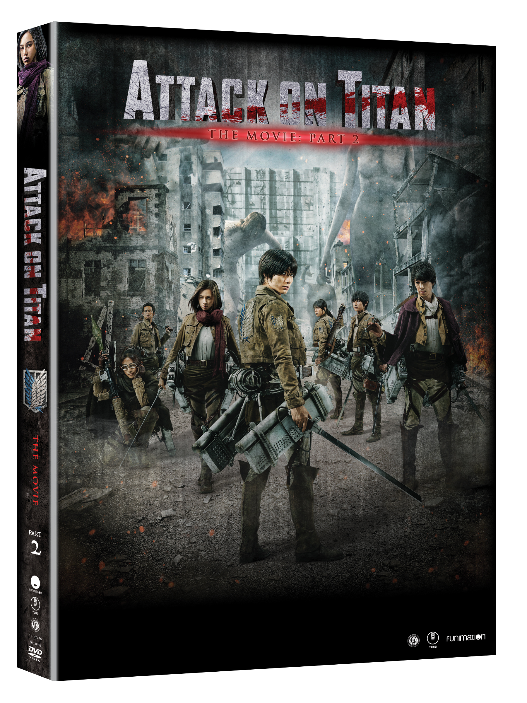Attack on Titan The Movie Part 2 DVD 704400072758