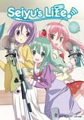 Seiyu's Life! DVD