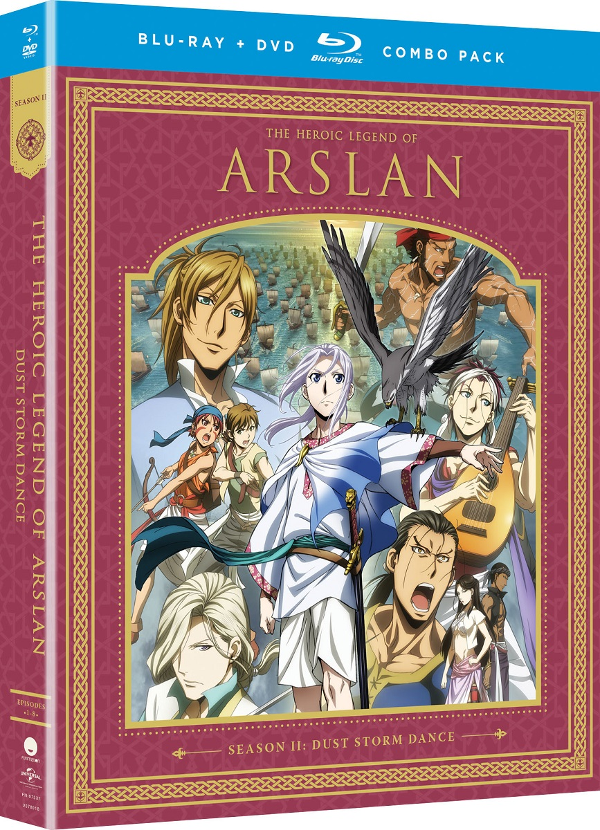 The Heroic Legend of Arslan Season 2 Blu-ray/DVD 704400073373