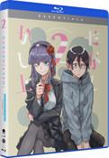 Dagashi Kashi Season 2 Essentials Blu-ray