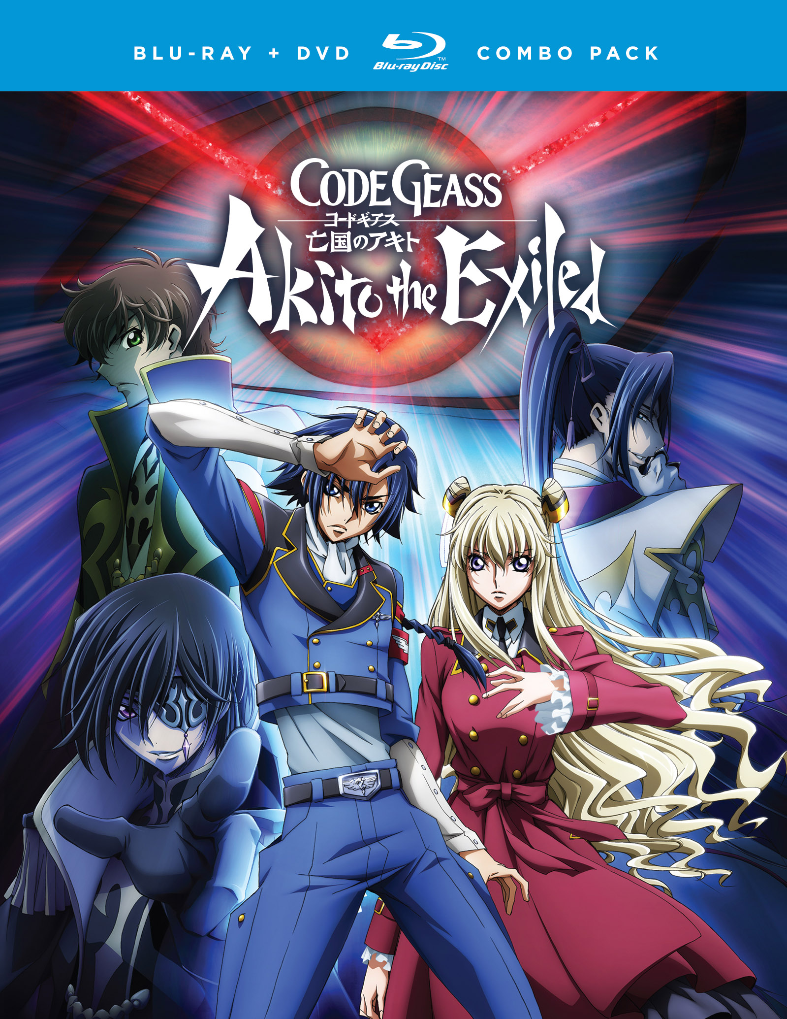 Code Geass Akito the Exiled Blu-ray/DVD 704400073557