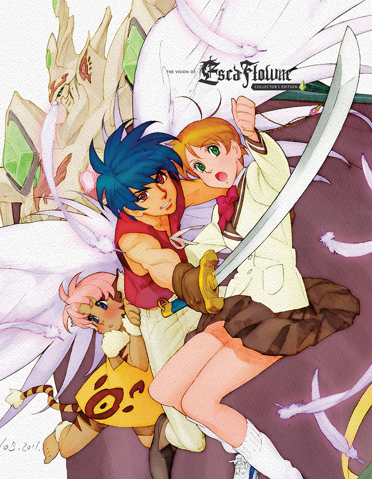 Escaflowne TV Complete Series/Movie Collector's Edition Blu-ray 704400079702