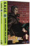 Solty Rei Complete Series DVD SAVE Edition