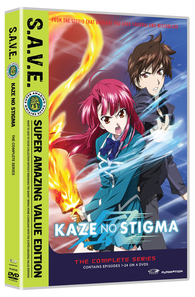 Kaze no Stigma DVD Complete Series SAVE Edition