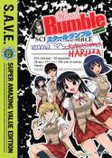 School Rumble Season 1 + OVA DVD SAVE Edition (2nd Edition)