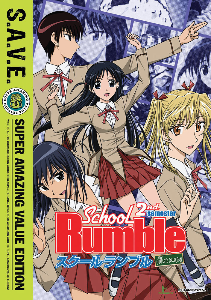 School Rumble Season 2 Complete Collection DVD SAVE Edition 704400084157