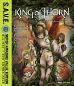 King of Thorn Blu-ray/DVD SAVE Edition