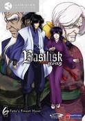 Basilisk DVD 6 Viridian Collection