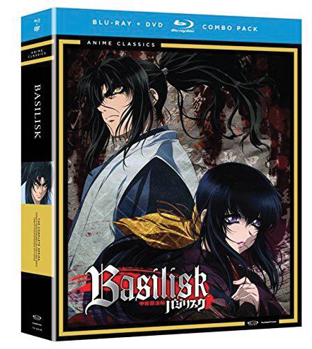 Basilisk Complete Series Blu-ray/DVD Anime Classics 704400085284