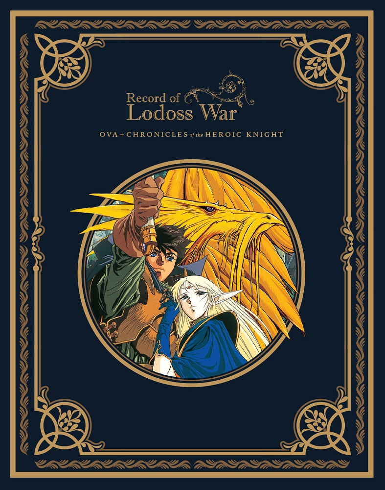 Record of the Lodoss War OVA Blu-ray/DVD + Chronicles of the Heroic Knight 704400086182