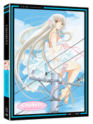 Chobits Complete Series DVD Anime Classics