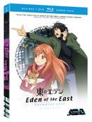 Eden of the East Movie 2 Paradise Lost Blu-ray/DVD