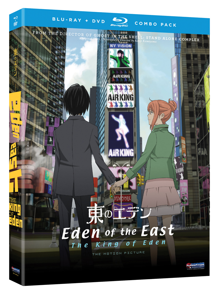 Eden of the East Movie 1 King of Eden Blu-ray/DVD 704400088438