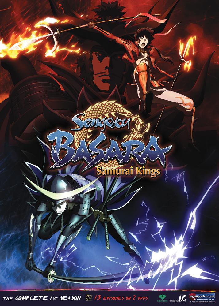 Sengoku Basara Samurai Kings Season 1 DVD 704400088506