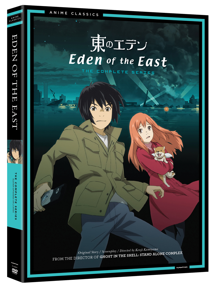 Eden of the East DVD Anime Classics 704400088575