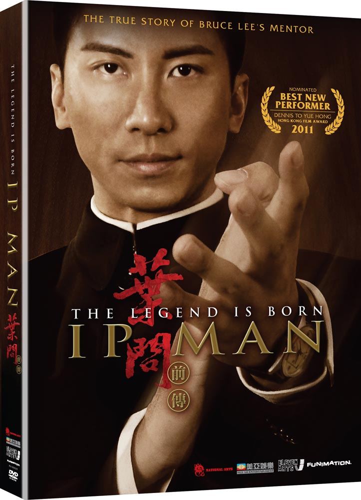 Ip Man: The Legend is Born DVD 704400089251