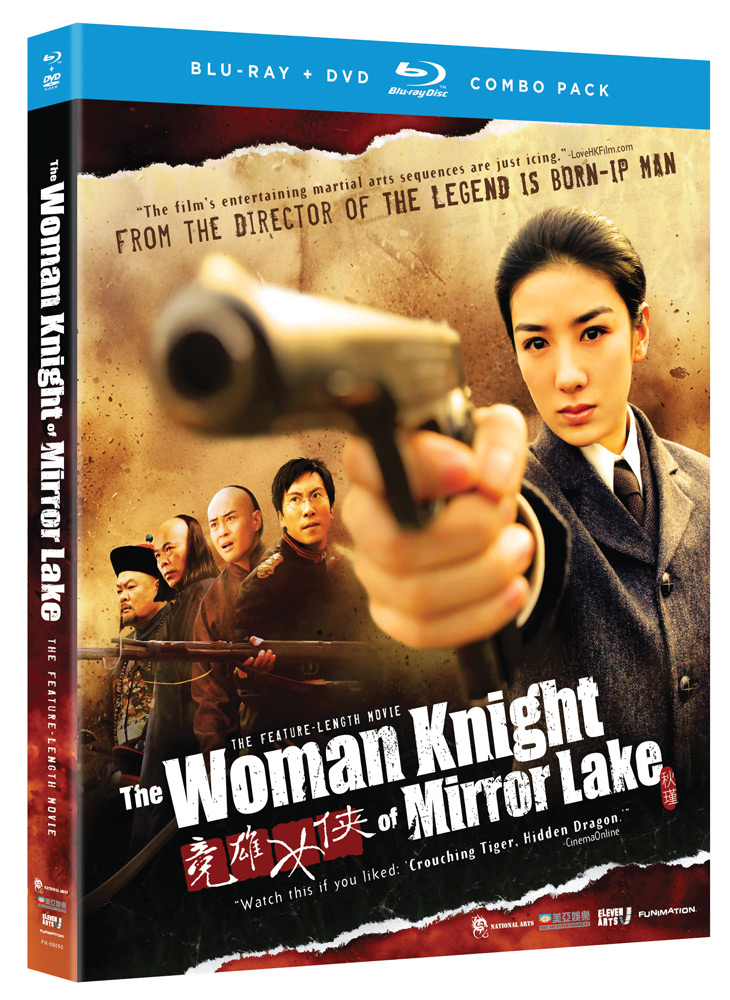 The Woman Knight of Mirror Lake Blu-ray/DVD 704400090509