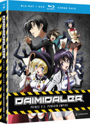 Daimidaler Blu-ray/DVD