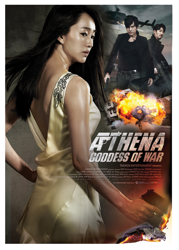 Athena: Goddess of War Blu-ray/DVD 704400090851