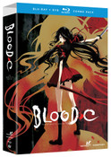 Blood-C Limited Edition Blu-ray/DVD