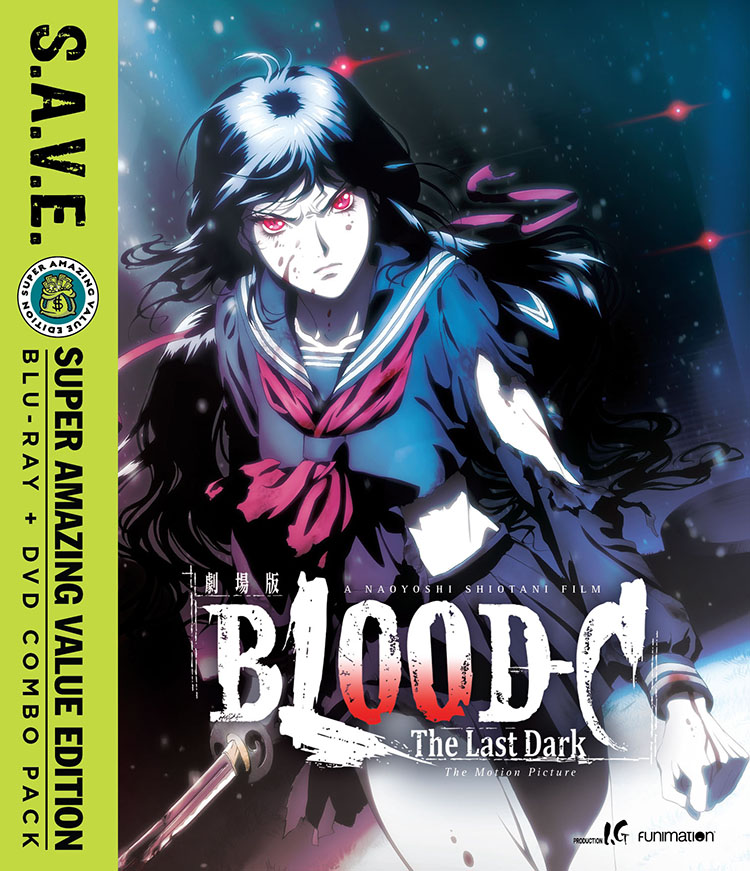 Blood-C The Last Dark Blu-ray/DVD SAVE Edition 704400091384
