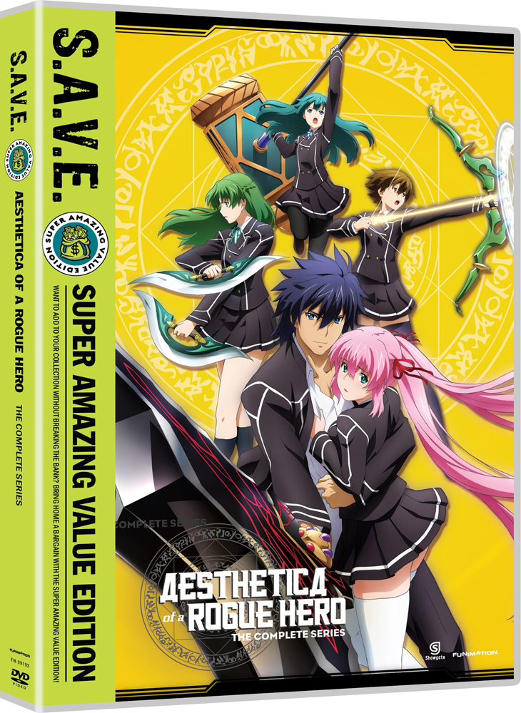 Aesthetica of a Rogue Hero DVD SAVE Edition 704400091933