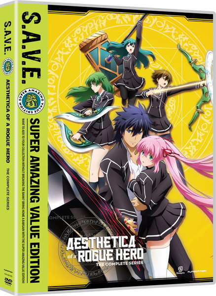 Aesthetica of a Rogue Hero DVD SAVE Edition
