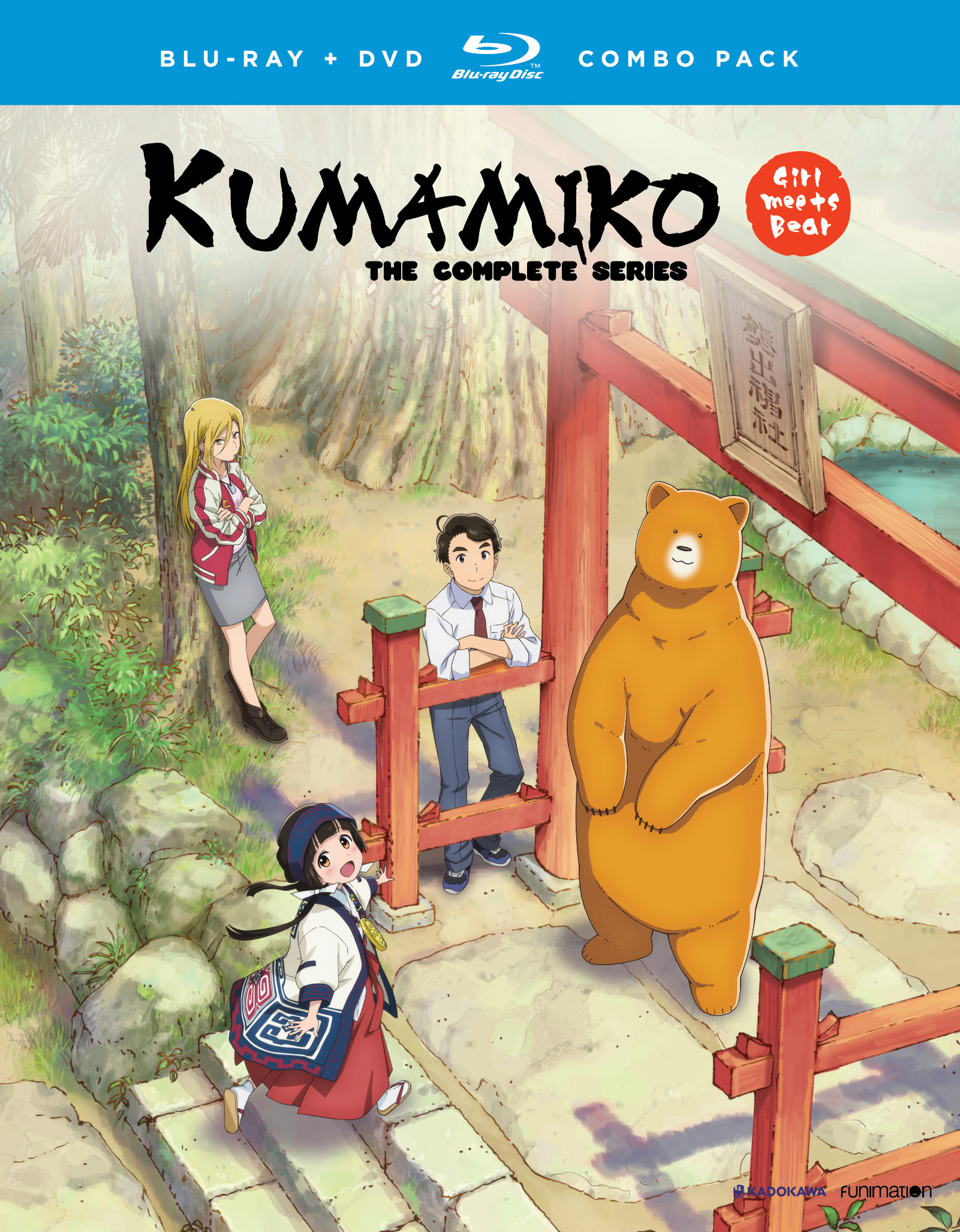 Kumamiko Blu-ray/DVD 704400092961
