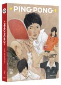 Ping Pong Blu-ray/DVD