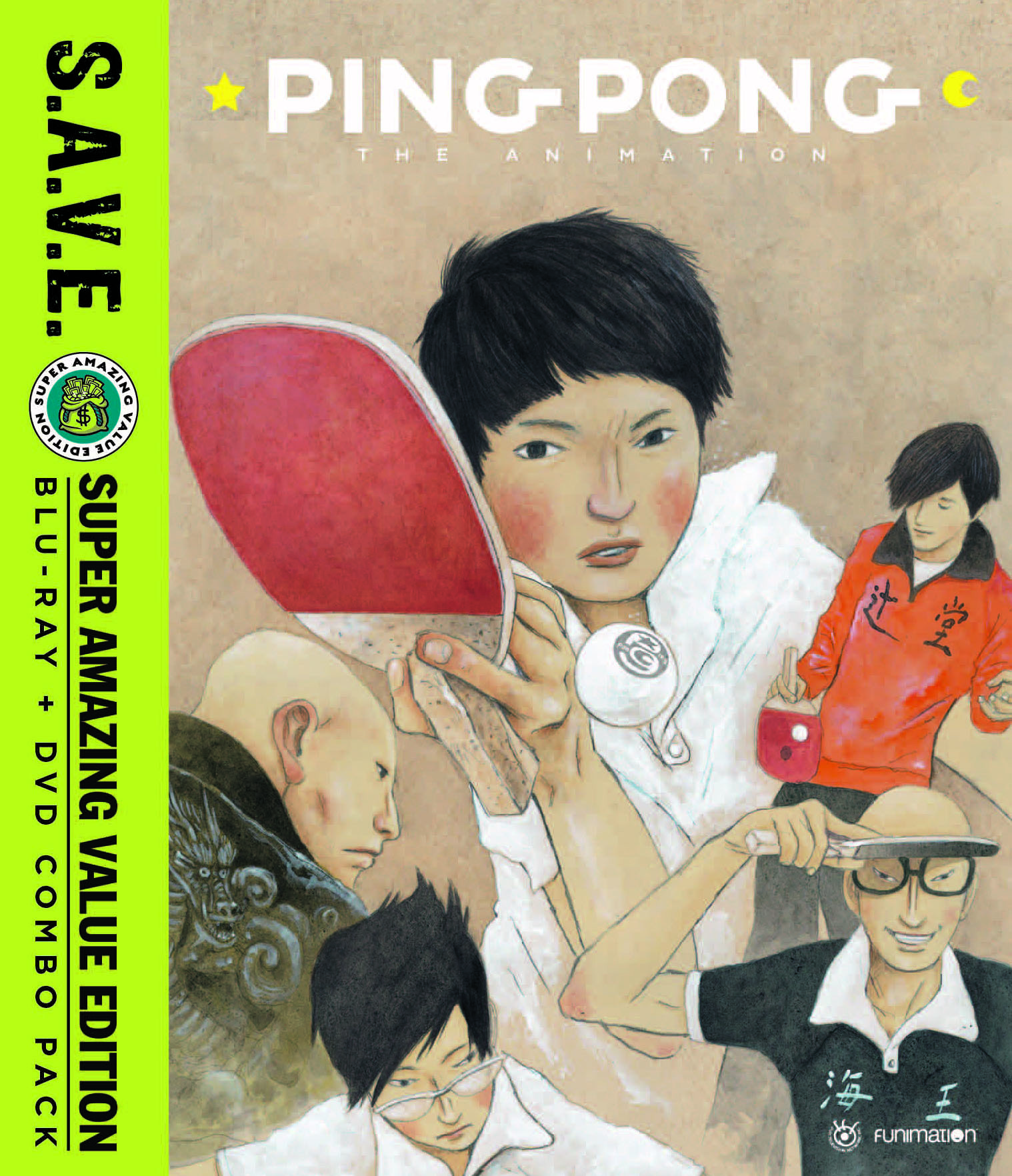Ping Pong Blu-ray/DVD SAVE Edition 704400093128