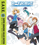 D-Frag Blu-ray/DVD SAVE Edition