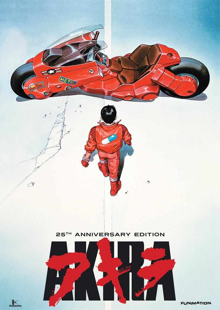 Akira DVD 25th Anniversary Edition