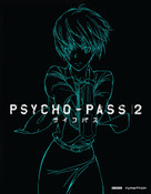 PSYCHO-PASS Season 2 Premium Edition Blu-ray