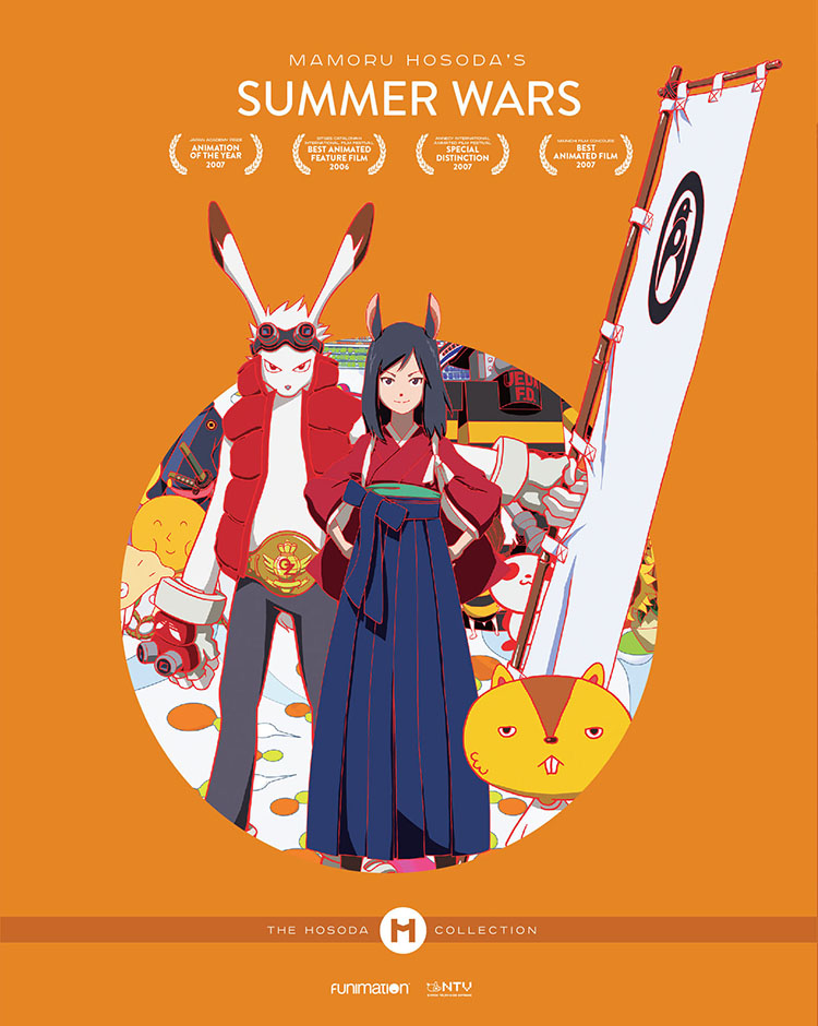 Summer Wars Collector's Edition Blu-ray/DVD + UV 704400094989