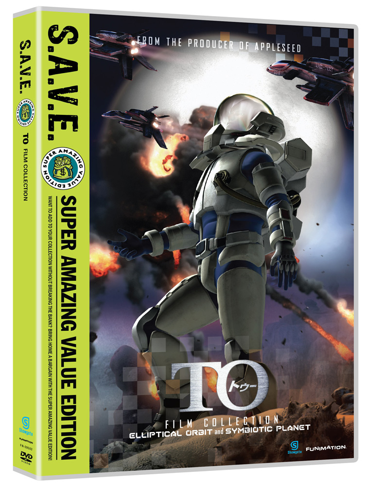 TO Film Collection DVD SAVE Edition