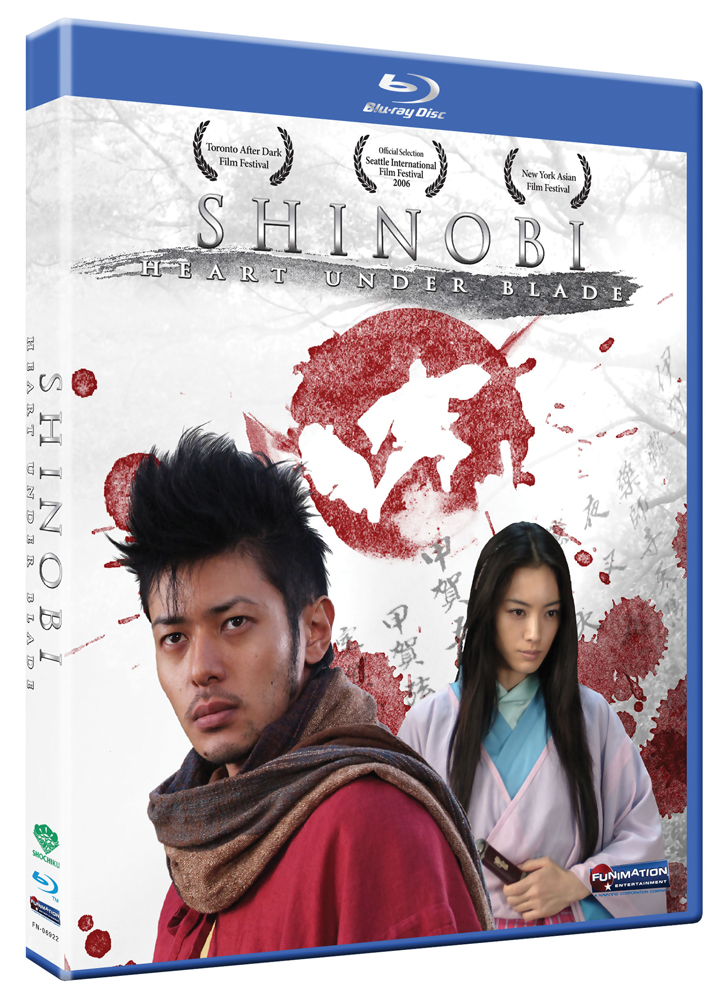 Shinobi: Heart Under Blade Blu-ray 704400095610