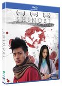 Shinobi: Heart Under Blade Blu-ray