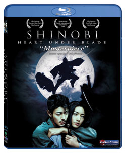 Shinobi: Heart Under Blade Special Edition Blu-ray 704400095641
