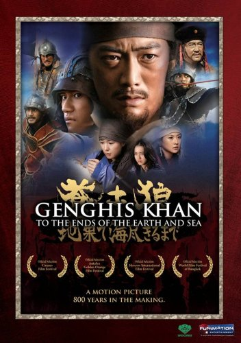 Genghis Khan To The Ends of the Earth and Sea DVD 704400096006