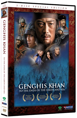 Genghis Khan: To The Ends of the Earth and Sea Special Edition DVD 704400096013