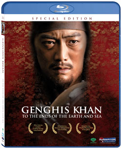 Genghis Khan To The Ends of the Earth and Sea Blu-ray 704400096020