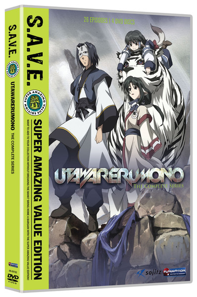 Utawarerumono DVD Complete Series SAVE Edition