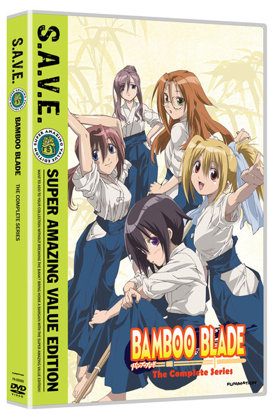 Bamboo Blade DVD SAVE Edition