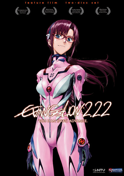 Neon Genesis Evangelion 2.22 You Can (Not) Advance DVD