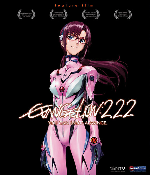 Neon Genesis Evangelion 2.22 You Can (Not) Advance Blu-ray