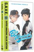 Big Windup Oofuri Season 1 DVD SAVE Edition
