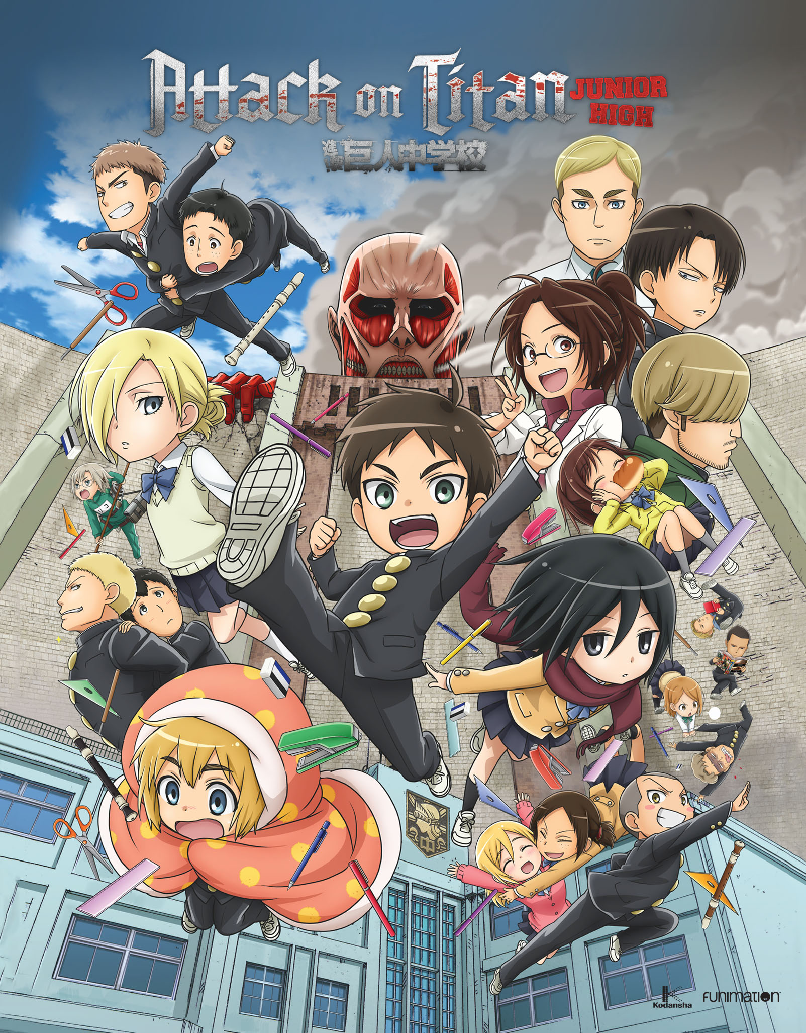 Attack on Titan: Junior High Limited Edition Blu-ray/DVD 704400101816